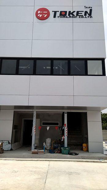 โครงการ  งานตกแต่งภายใน โรงงาน TOKEN (Thailand) Co,Ltd